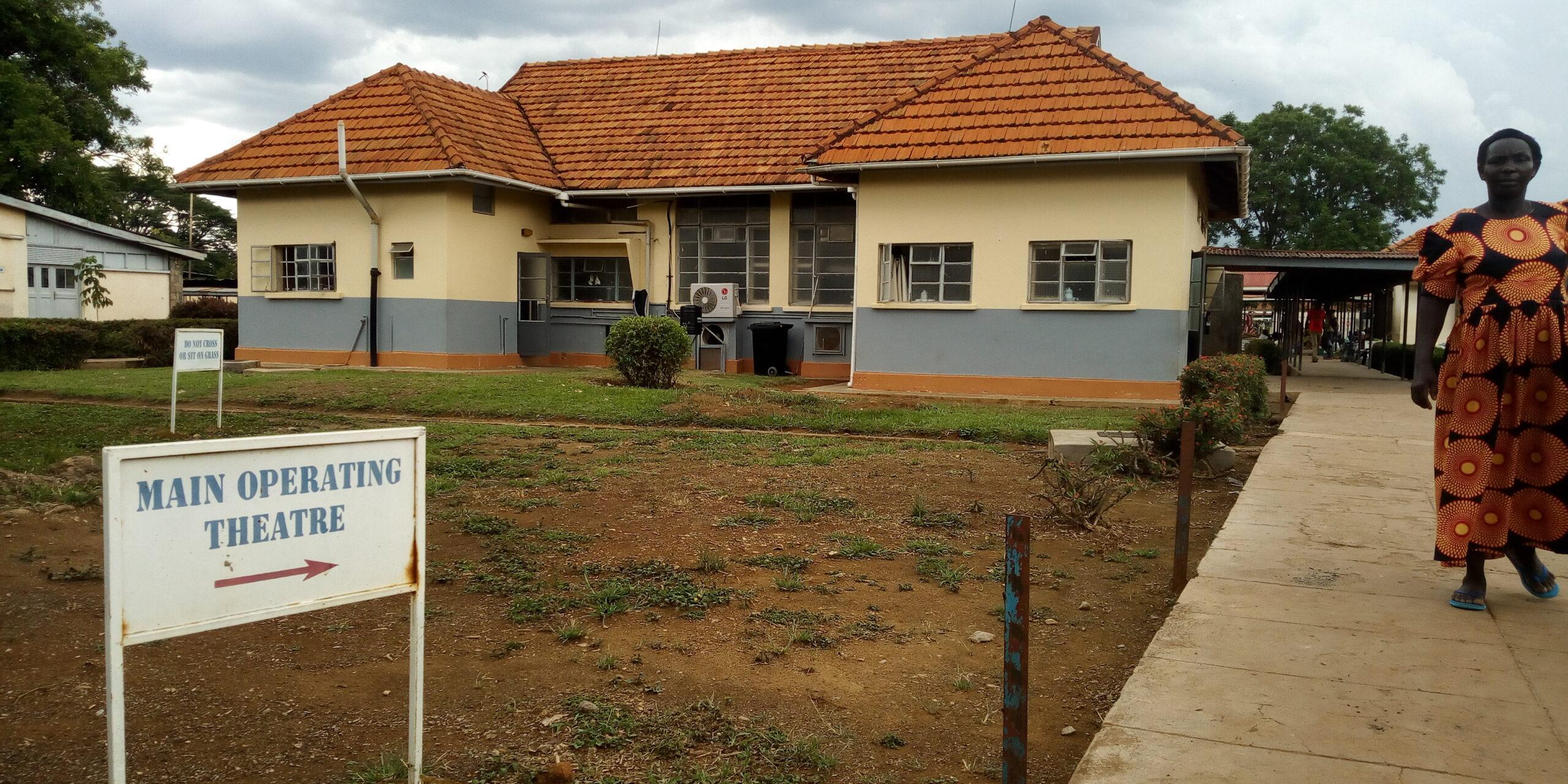 Soroti Regional Referral hospital theator building